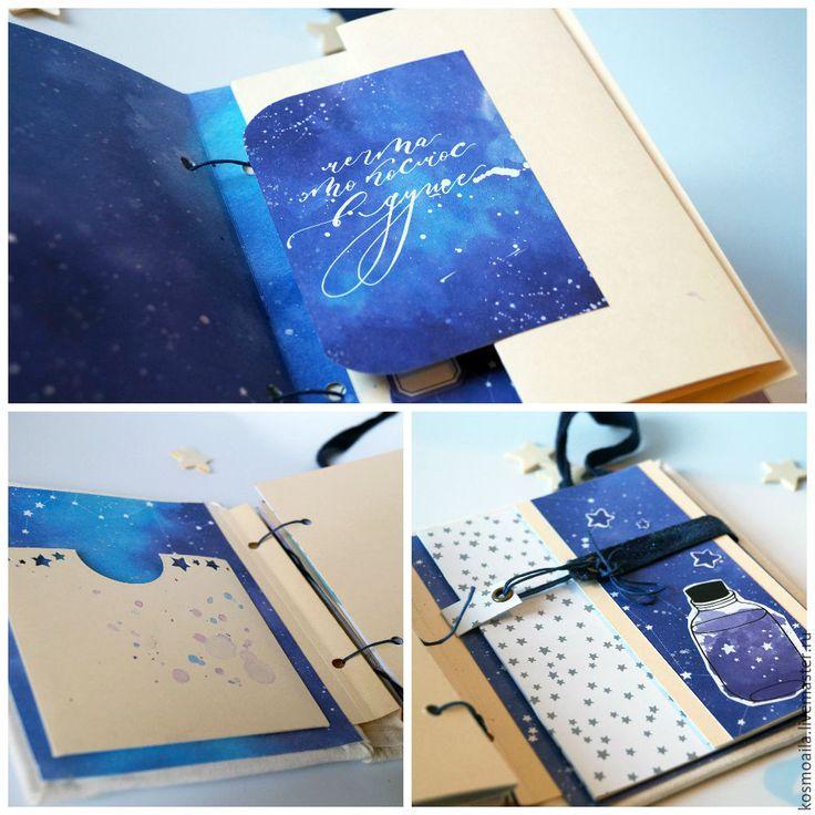 """Купить Тревелбук """"Мечты о космосе"""" - синий, тревелбук, Скрапбукинг, скрап-альбом, скрапбукинг фотоальбом, альбом"""