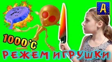 РЕЖЕМ ИГРУШКИ Раскаленный нож 1000 градусов испугались ДО СЛЁЗ+СУПЕРКОНКУРС http://video-kid.com/11006-rezhem-igrushki-raskalennyi-nozh-1000-gradusov-ispugalis-do-slyoz-superkonkurs.html  РЕЖЕМ ИГРУШКИ Раскаленный нож 1000 градусов часть 4+КОНКУРС сегодня мы снова режем игрушки!но не просто режем игрушки,а режем их ножом 1000 градусов! мы режем антистресс скелет,режем капитошку.Попробуем разрезать подушку-пердушку,режем игрушки жвачка для рук. и она загорится по-настоящему! Мы испугались до…