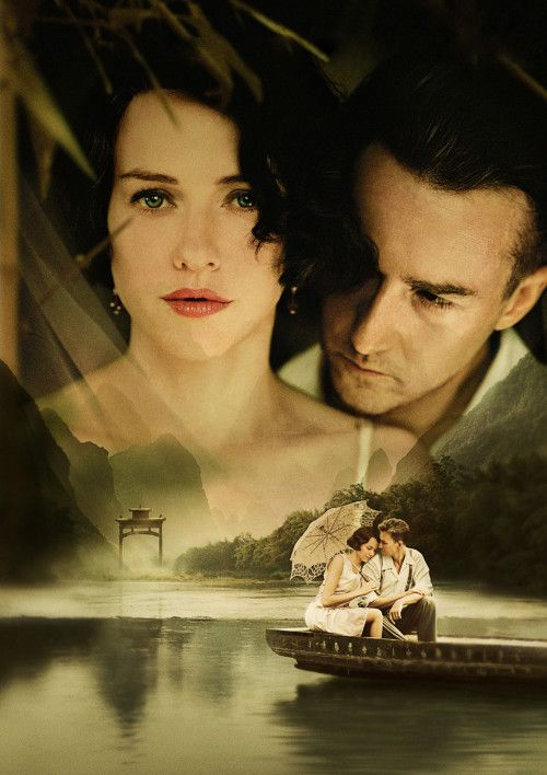 The Painted Veil (2006) Easily my favorite romantic film. Captivating and redemptive and no fairy tale ending