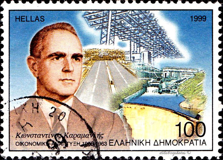 Greece.  VARIOUS PORTRAIT OF KARAMANLIS. PRES. KONSTANTIN KARAMANLIS (1907-1998) AND REPRESENTATIONS OF ECONOMIC DEVELOPMENT, 1955-1963. Scott 1931 A623, Issued 1999 Apr 19, Litho., Perf. 14, 100. /ldb.