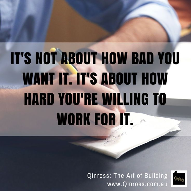How hard are you willing to work for your dreams? #work #hardwork #dreams #quotes #inspiration #dailyinspiration
