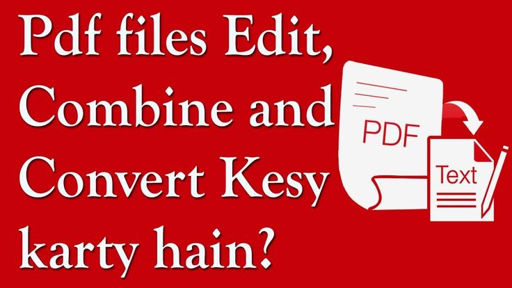 How to edit pdf file offline | convert pdf to word | how to combine pdf ...