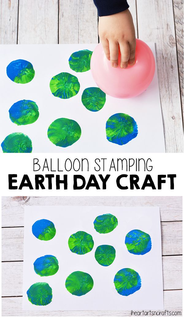 Balloon Stamping Earth Day Craft For Kids. Simple Earth Day activity for toddlers or preschoolers.