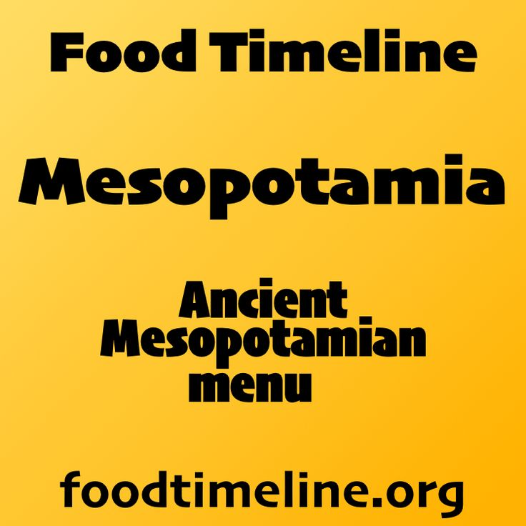 Easy mesopotamian food recipes