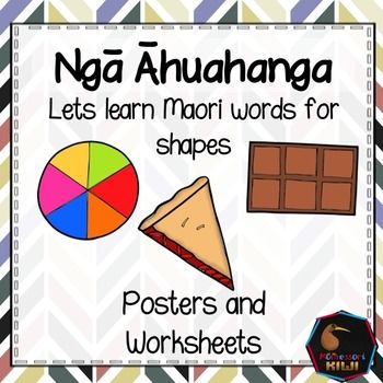 Learn shapes in Maori. An activity for NZ classes.This pack features - A colour poster that introduces shapes - A B/W poster that introduces shapes- individual colour and b/w posters for each shape - 6 worksheets - Te Reo Maori phrases to use when teaching shapes Have a look at the preview which shows everything that is included :)Suitable for khanga,immersion or mainstream classes.