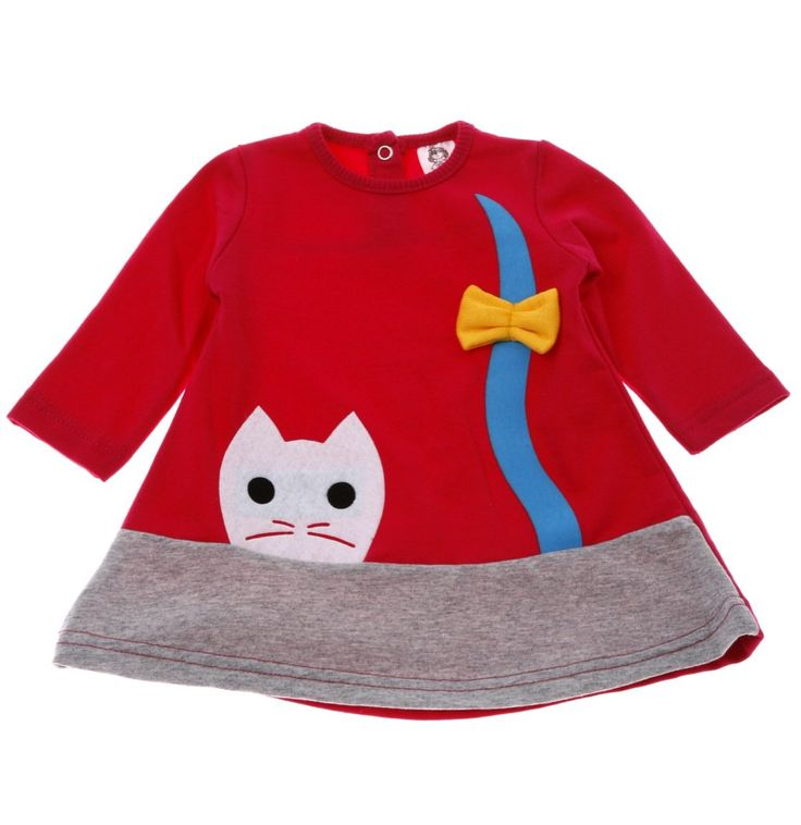 Scarabeo βρεφικό φόρεμα «Cat Tail»  €14,90