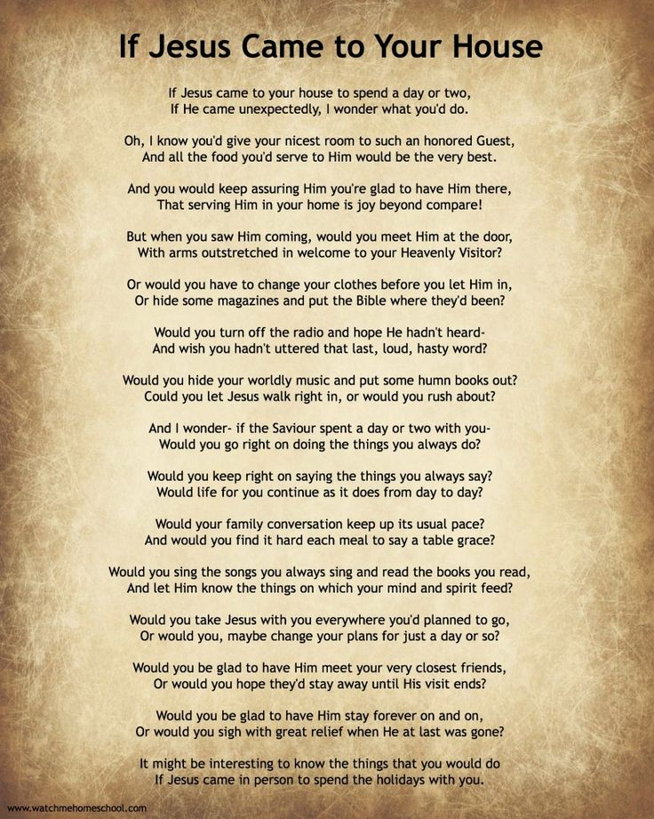 If Jesus Came to Your House Poem with Free Printable.