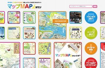 webデザインクリップhttp://www.webdesignclip.com/