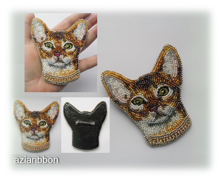 "Брошь ""Абиссинская кошка""   biser.info - всё о бисере и бисерном творчестве"