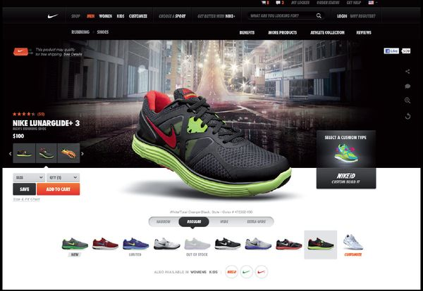 NikeStore by Meghan Pruitt, via Behance
