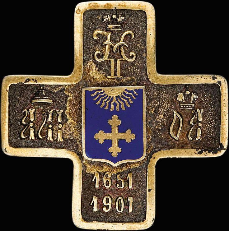0_97d2a_9185f9b3_XXL Знак 12-го гусарского Ахтырского Ее Императорского Высочества Великой Княгини Ольги Александровны полка.