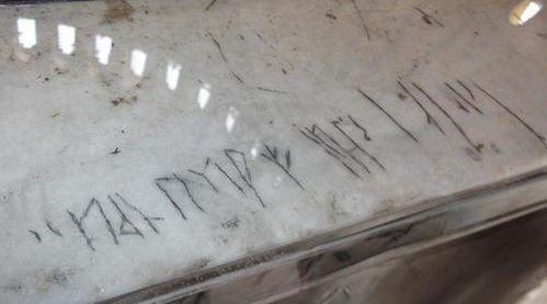 Ayasofya'nın İkinci Katında Çatlak Sanılan Esrarengiz Viking Yazısı - Ekşi Şeyler