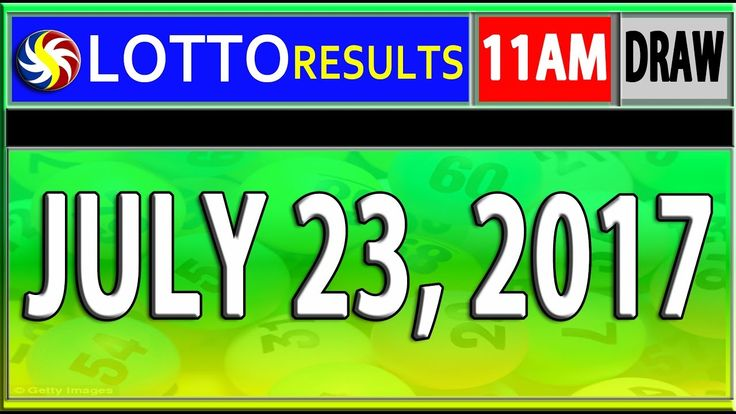 PCSO 11AM LOTTO RESULTS TODAY | JULY 23, 2017 (SWERTRES & EZ2 LOTTO)