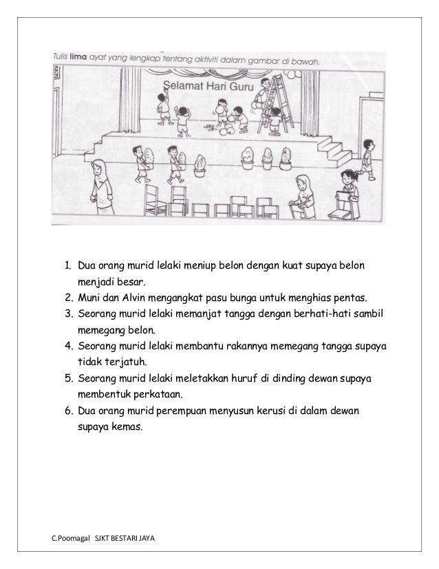 Bina Ayat Berdasarkan Gambar In 2020 Malay Language Study Materials Clip Art