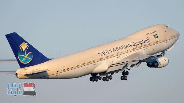 الخطوط السعودية عروض مميزة وحجز تذاكر مجانية بشكل ميسر بمناسبة اليوم الوطني Jeddah Marrakech Airlines