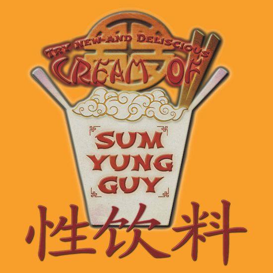 Sum Jung Guy