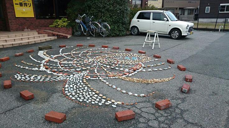 2016/2/14今日、森岡修一さんという方に出会いました。 愛媛県 内子の喫茶店「京和」の駐車場で、こんな模様を描いてました。 普通の地元のおじさん、という感じのこの方。 ある日、草引きをしていてひろった 石に魅了されて以来、ずっと、これを作り続けておられるとのこと。お話していても、ほんとに普通の方。あちこち この石の絵をさせてもらえる場所を訪ね歩いてこの「京和」で、どうぞということでやっておられるとか。  さて、このストーンアート  これは できあがったら数日飾ったあとバラバラにしてまた、別の形をこの石たちでつくるのだそうな。そうやって、毎日。何ゆえに? でもお話を伺っていると、その衝動の必然性がひしと伝わってきて、私まで、ワクワクしてきました。もちろん、私の大好きな日比野克彦もヨーゼフ・ボイスも、ご存知なかろうと思いますが、私は密かに 内子の日比野、内子のボイスと呼ぼうと思いました。もし、彼の石の絵にであったら、是非、俯瞰してみたり、しゃがんでひとつひとつの石の表情と、並んでいるちょっとした向きなども眺めてみてください。