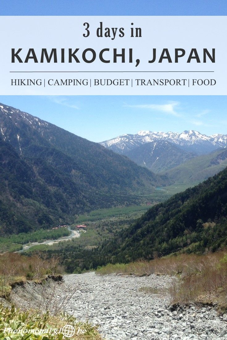 Don't skip Kamikochi when you are in Japan! It's a different side of versatile Japan, a place to disconnect, to enjoy nature and spend your days hiking and marveling at the magnificent scenery. We spent ¥9816/€78/$89 per day as a couple and had 3 wonderful days hiking and camping in the Japanese Alps.