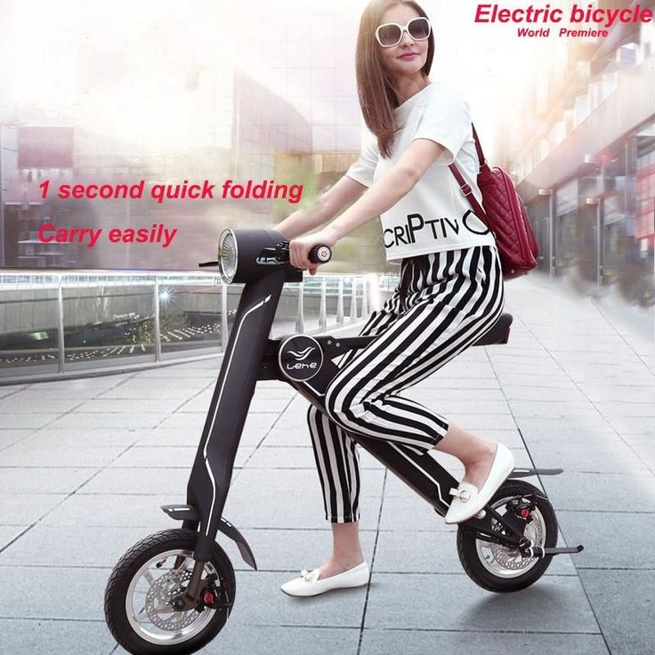 "Freeshopping 12"" Smart city walking electric bicycle mini folding electric bike instead of walking tool 36v li battery ebike"