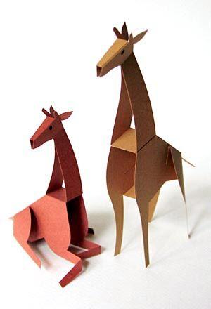 ペーパークラフト/動物・キリン