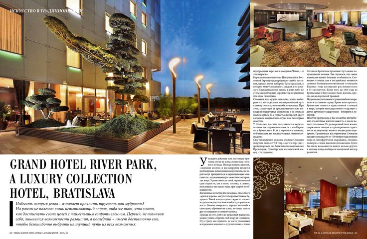 GRAND HOTEL RIVER PARK A LUXURY COLLECTION HOTEL, BRATISLAVA becomes a place where you enjoy the spirit of true Slovak wisdom and fascinating hospitality. #novelvoyage #deeptravel #tgnv #grandhotelriverpark #bratislava #slovakia #artintradition #besthotels #luxurytravel #travel
