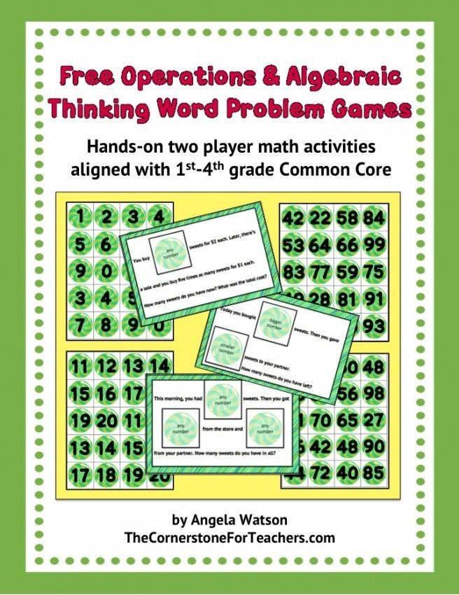 Free hands-on math word problem solving game: aligned with Common Core and differentiated!
