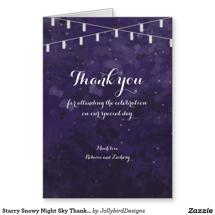 Starry Snowy Night Sky Thank You Note Card #weddingcollection #starry #snowy #night #sky #watercolor #notecard #thankyoucard