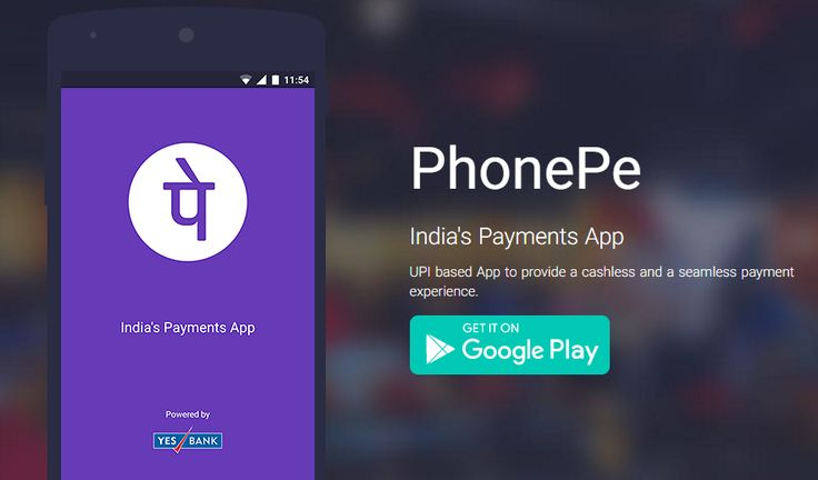 PhonePe Utility Bill Offer-Get 100% Cashback On First Utility Bill Payment. PhonePe, A Flipkart group company introduces a revolutionary way of making mobile payments in India. It works over the Unified Payments Interface(UPI) platform (developed by the National Payments Corporation of India...
