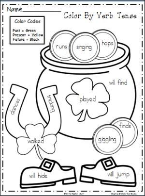 St. Patrick's Day Verbs Worksheet.  Practice verb tenses.  Students color the picture using the verb tense code.
