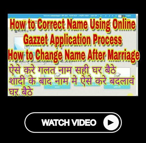 How To Correct Name Using Online Gazzet Application Process How