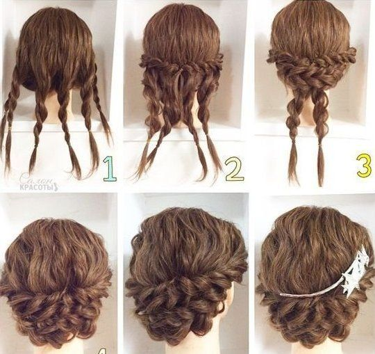 Bridal Hairstyle For Round Face Step By Step : Ideas about braided buns on braids