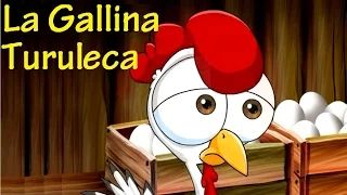 la gallinita ciega - YouTube