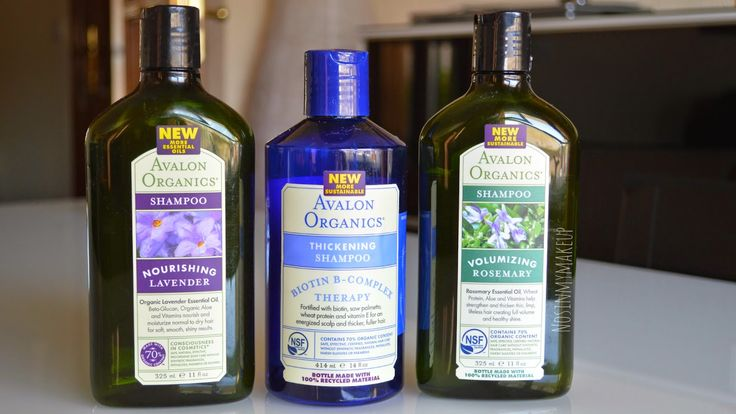 Champús Avalon Organics