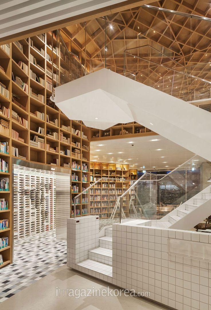 도서관으로 떠나는 여행 | 책의 여행선, 현대카드 트래블 라이브러리