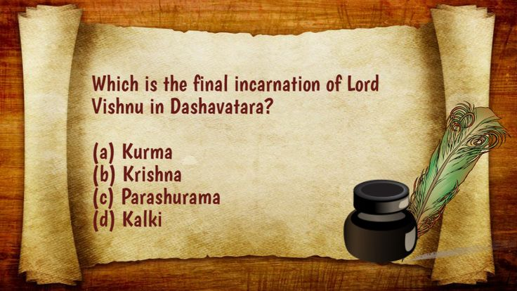 #BringHomeFestival  quiz contest! Answer the question in the comment below and get exciting special offers on #festivalitems . Which is the final incarnation of Lord Vishnu in Dashavatara? 1. Kurma  2. Krishna  3. Parashurama  4. Kalki #IndianMythology