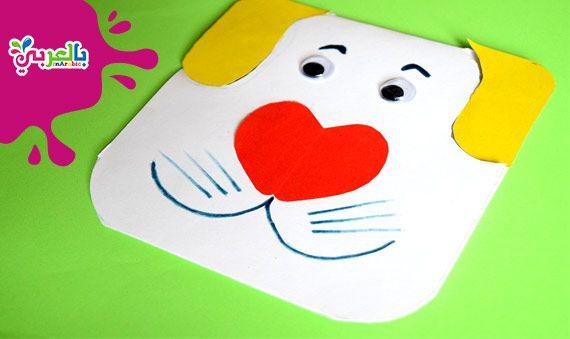 افكار بطاقات تهنئة للاطفال Paper Crafts For Kids Ramadan Crafts Crafts For Kids