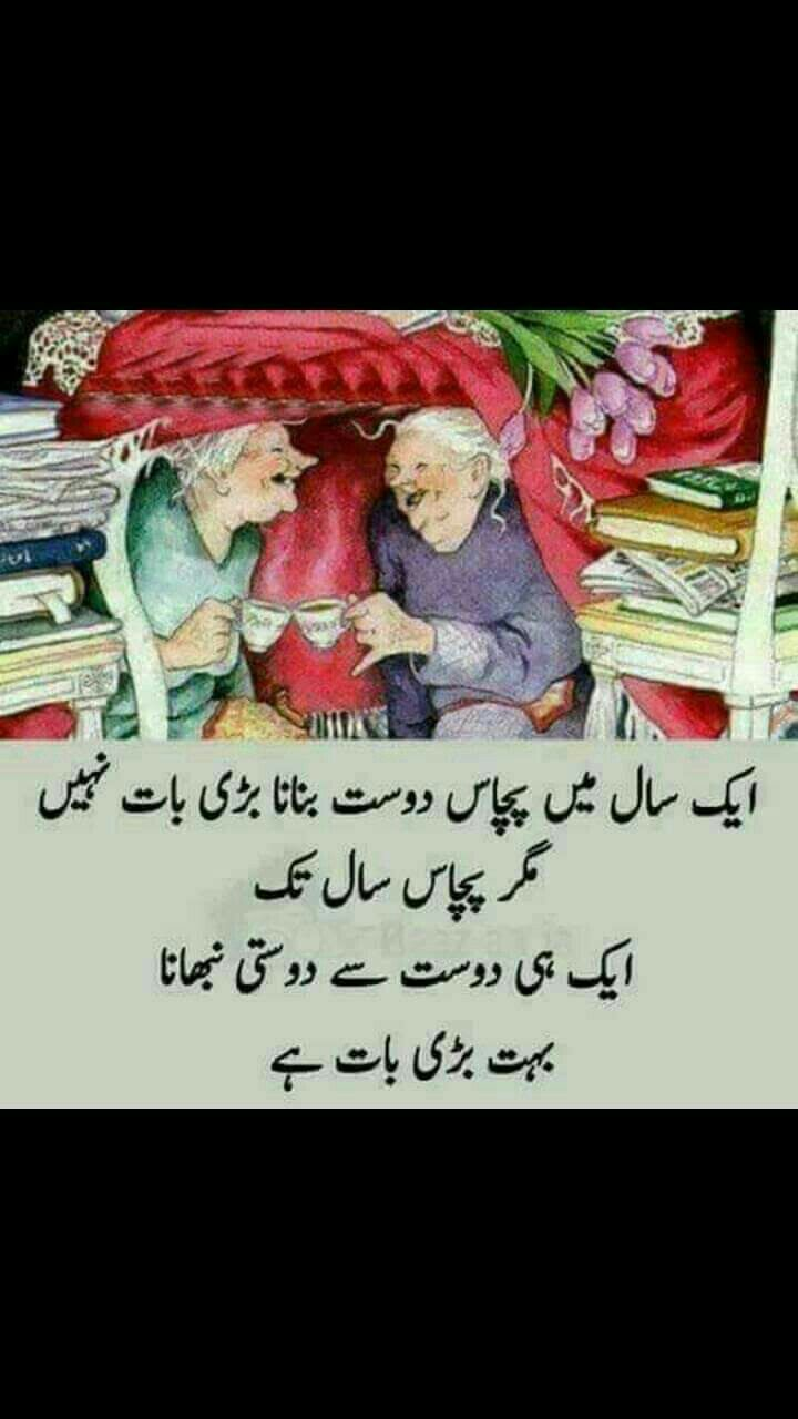 Sana Funny Love Jokes Funny Attitude Quotes Best Friendship Quotes