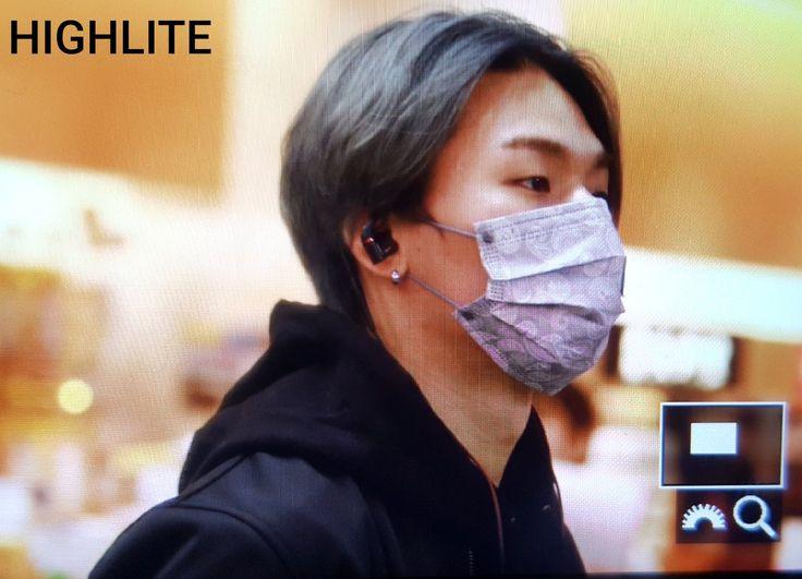 Daesung Leaving Kansai Airport