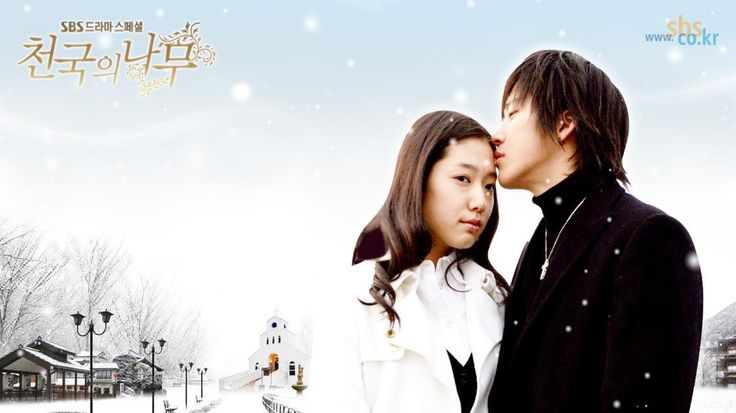 Image result for tree of heaven drama