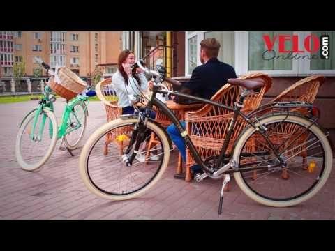 Как выбрать городской велосипед? Выбираем: винтажные, круизерные, гибридные и комфортные велосипеды - YouTube