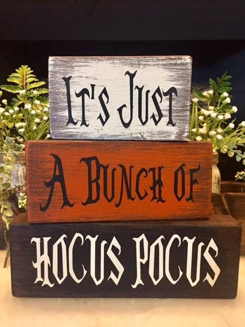 Rustic Halloween Decor Its Just a Bunch of Hocus