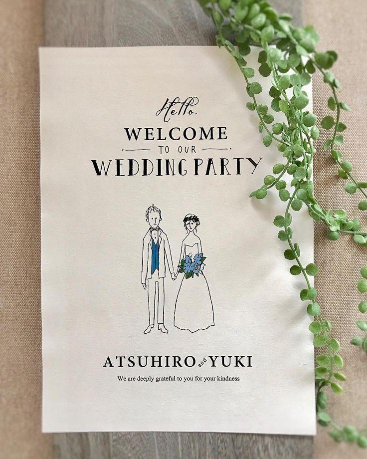 写真は使わない♡結婚式後もお家に飾りやすい、インテリアとして活用できるウェルカムボード特集 | marry[マリー]