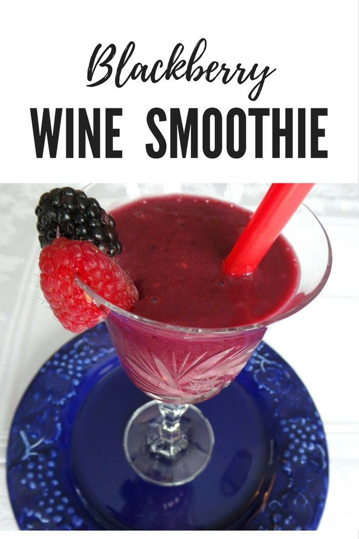 Pinner says Best Smoothie Ever! Blackberry Wine Smoothie Recipe is a great way to have your wine and make it healthy too! #ad #Clorox2 #GetMoreOut