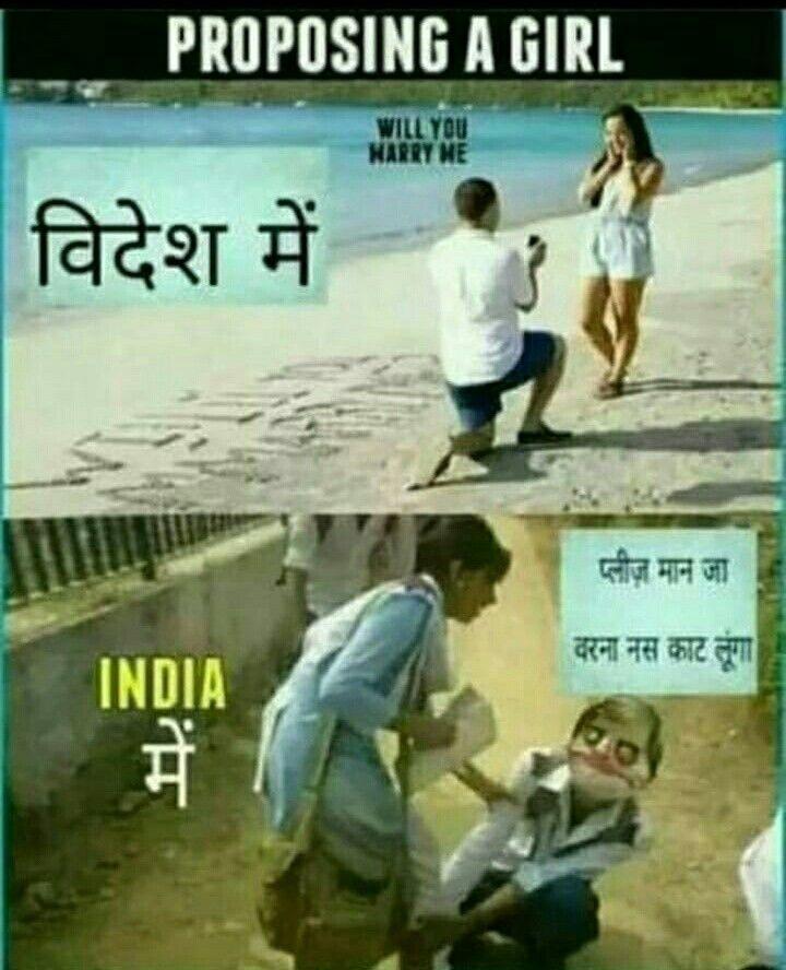 It S True In 2021 Funny School Memes Funny Couples Memes Funny Jokes In Hindi