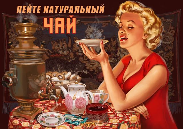 vintage everyday: Soviet Pin-Up Style – 45 Fun and Flirty Images from the Merging of Soviet Social Posters with American Pin-Up Art