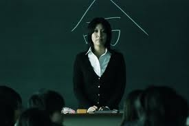 Confessions - Japanese movie