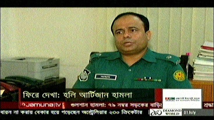 Update Bangla News Today BD News 1 July 2017 Morning Best Bangladesh News Online Bangla Live News