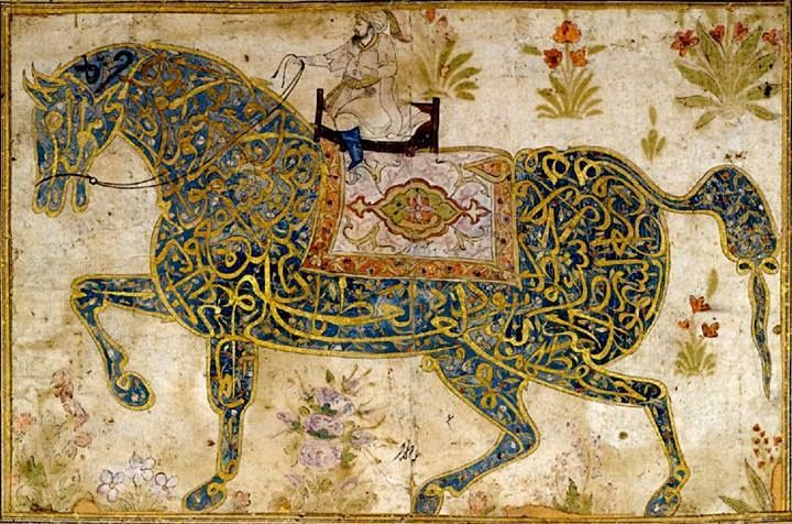 Ayat al-Kursi (The Throne Verse) in the form of a calligraphic horse | India, Deccan, Bijapur - 16th century