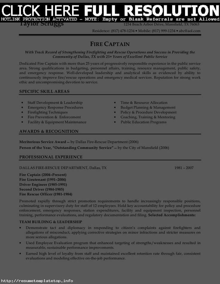 Mba Resume Sample Business School Resume Template Mba Application