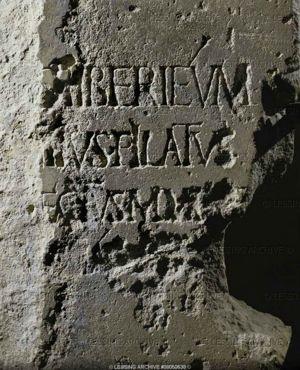 Pontius Pilate's Tiberium Inscription, 26-36 CE